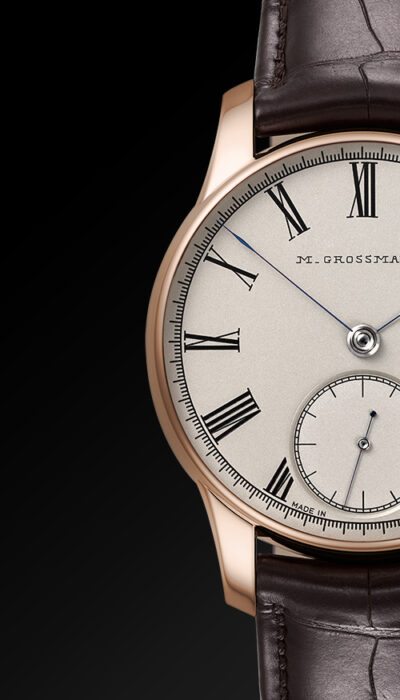 Anniversary watch for the<br /> twelfth Manufactory<br /> Birthday